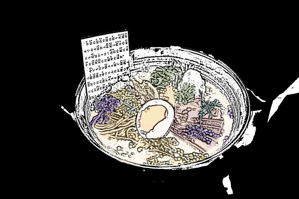 Soba bowl sketch
